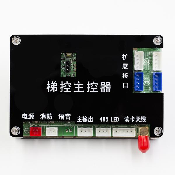 技术参数 输入电压: DC8-40V 输入电流:<200mA(不加扩展板) 输出点特性:开关量输出 使用温度:-20-60摄氏度,不结露。 刷卡操作时间: 0.2秒9 通讯距离<1200米 通讯速率9600BPS,8,N,1 最多梯号255 黑名单数量1056条 密码和电话号容量1056条 存储记录容量:65000条,循环存储 带有语音提示接口、下载记录接口。 支持LED炫彩读卡功能。 自带输出点1路,可扩展64路。 安装方式: 4支强磁铁吸附电梯操作盘内。 外形尺寸:10CM*7.